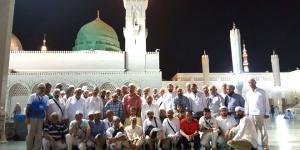 Eminevim'den üyelerine inanç turları