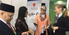 Dünya Helal Zirvesi Tataristan'da büyük ilgi gördü…