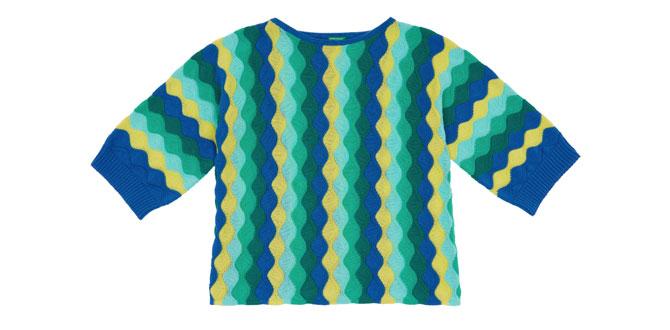 Anneler Günü'nün tüm renkleri Benetton'da!