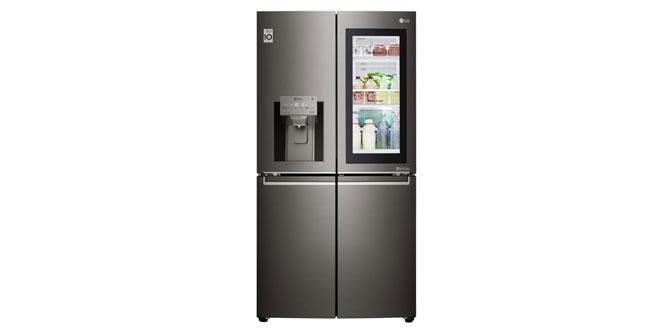 LG'den Ramazan kampanyası:Buzdolaplarında 2 bin TL indirim…